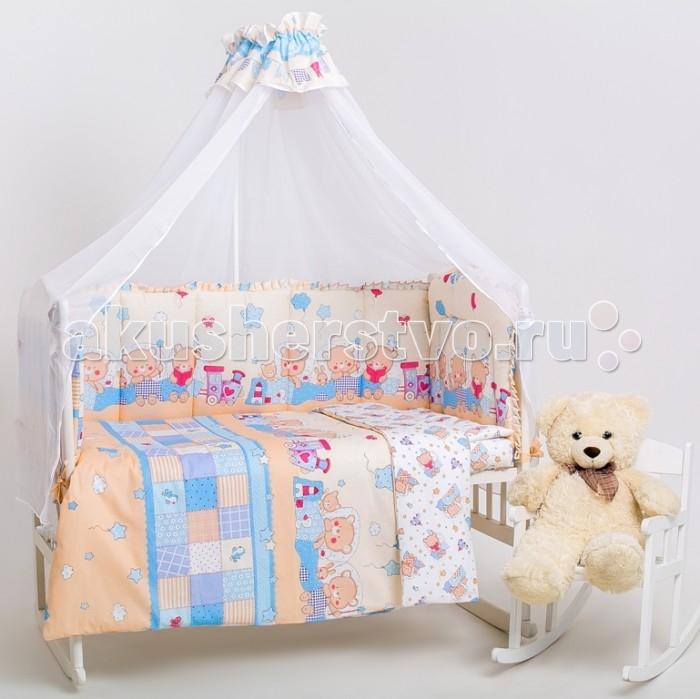 Комплект в кроватку Мой Ангелочек 7 предметов Три медвежонка7 предметов Три медвежонкаМой Ангелочек Комплект в кроватку 7 предметов Три медвежонка - великолепное постельное бельё, которое имеет оригинальный дизайн и неповторимый стиль. В данном наборе есть всё необходимое, чтобы сделать спальное место малыша уютным, комфортным и безопасным. Все аксессуары выполнены их натурального и экологически чистого хлопкового волокна. Они отлично пропускают воздух, позволяя малышу чувствовать себя комфортно во время сна. В процессе использования и носки бельё не потеряет форму и яркости красок. Такой комплект в кроватку чудесно дополнит интерьер детской комнаты.  Особенности: Материал: Бязь Люкс  Состав: 100% хлопок  Плотность материала: 120 гр/м2  Наполнитель: Термофайбер 100% п/э Комплект состоит из 7-ми предметов: Бортик стёганый в кроватку из 4-х частей: 54 х 60 см - 1 шт.; 40 х 60 см - 1 шт.; 40 х 120 см - 2 шт. Пододеяльник: 110 х 140 см Простыня на резинке 60 х 120 х 15 см (для стандартного спального места) Наволочка: 40 х 60 см Одеяло: 110 х 140 см (чехол 100% хлопок) Подушка: 40 х 60 см (чехол 100% хлопок) Балдахин с рюшей: 165 х 280 см (вуаль 100% п/э) Уход: Перед первым применением необходимо постирать. Машинная стирка при температуре не более 40°С.<br>