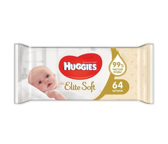 Салфетки Huggies Салфетки детские Elite Soft 64 шт. влажные салфетки huggies elite soft 64x2 128 шт