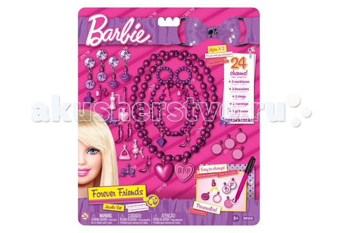 Barbie Создай свое украшение Друзья навсегда