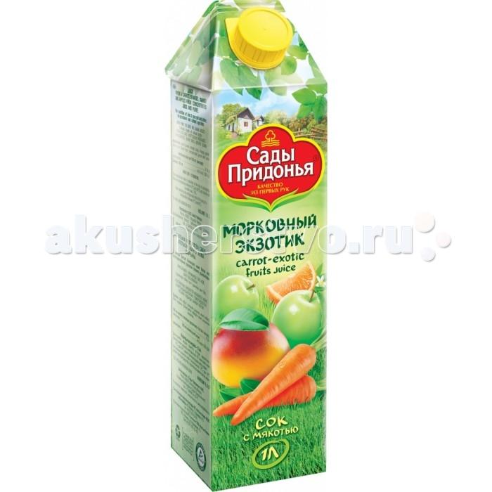 Соки и напитки Сады Придонья Сок 1х12 морковь, апельсин, манго, яблоко с 3 лет 1000 мл агуша сок детский с мякотью без сахара яблоко банан 200 мл