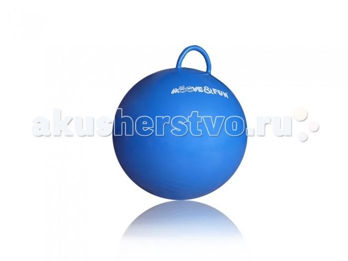 Мячи Moove&Fun Мяч-попрыгун с круглой ручкой (диаметр 45 см) мяч попрыгун veld co с одной ручкой 50 см