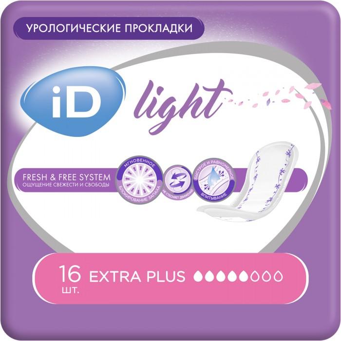 Гигиена для мамы iD Урологические прокладки Light Extra Plus 16 шт. урологические трусы для женщин сени