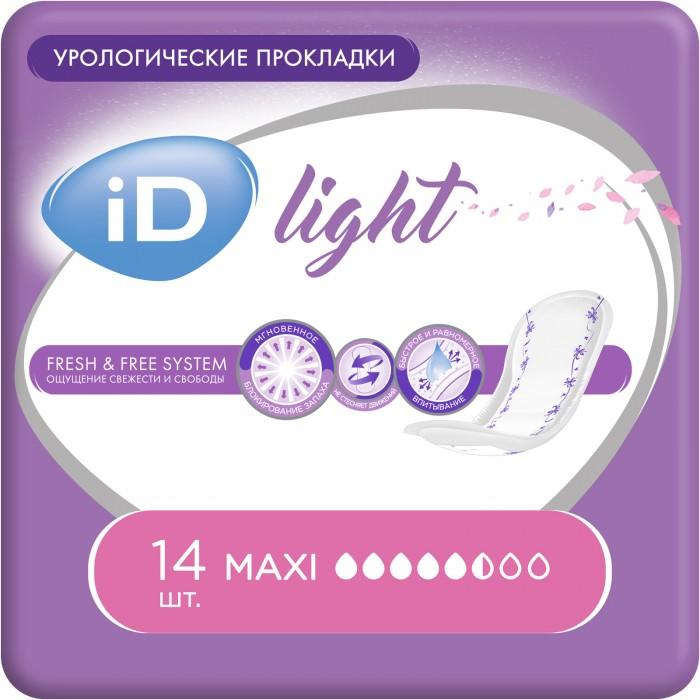 Гигиена для мамы iD Урологические прокладки Light Maxi 14 шт. урологические трусы для женщин сени