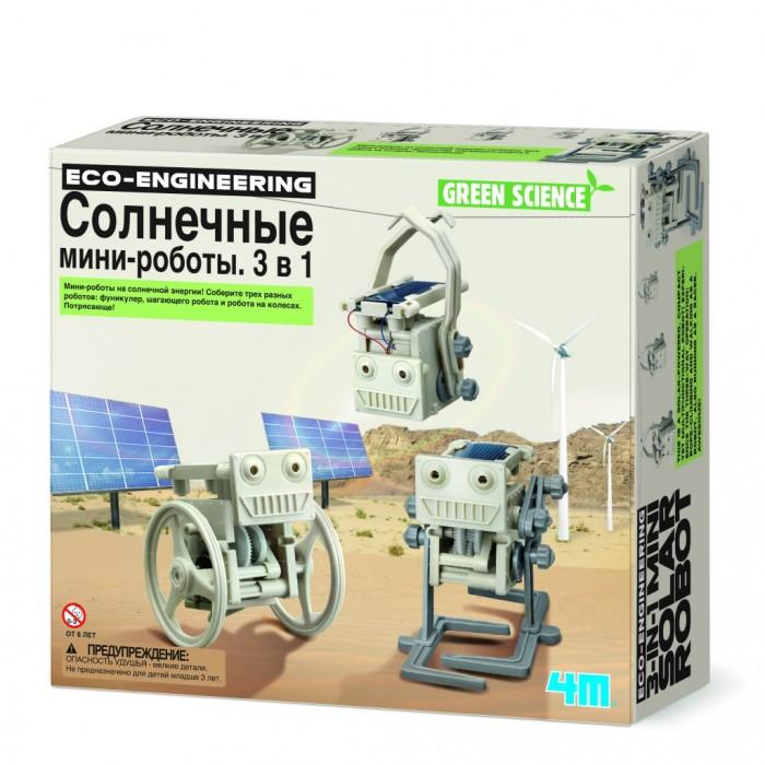 Наборы для творчества 4М Солнечные мини роботы 3 в 1, Наборы для творчества - артикул:289036