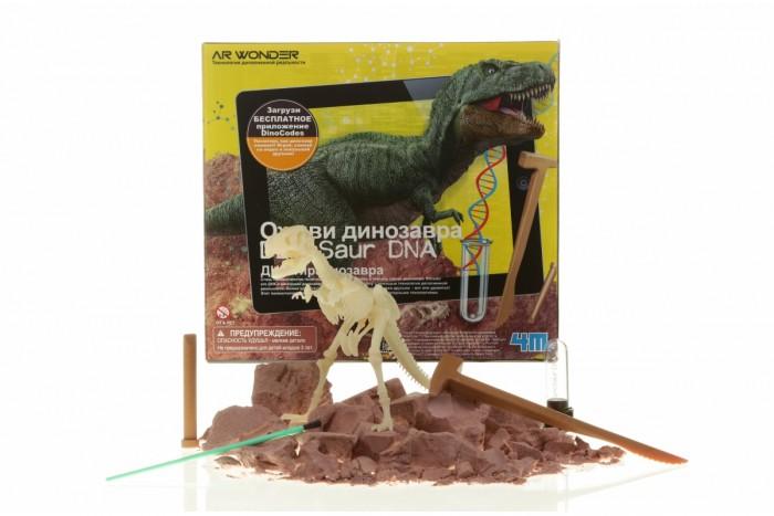 Наборы для творчества 4М Оживи динозавра. ДНК Тираннозавра 4m скелет мамонта 4м