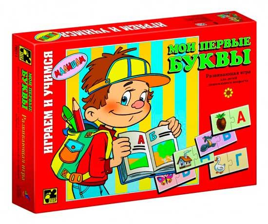 Игры для малышей Дрофа Настольная игра Мои первые буквы серия Играя, учись недорого