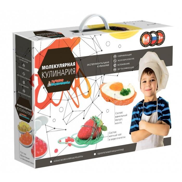Творчество и хобби , Наборы для творчества Qiddycome Набор Молекулярная кулинария арт: 290524 -  Наборы для творчества