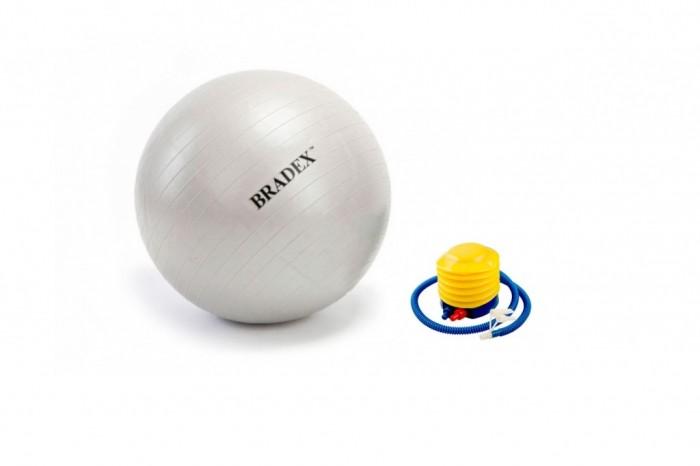 Мячи Bradex Мяч для фитнеса Фитбол-55 с насосом фитбол bradex фитбол