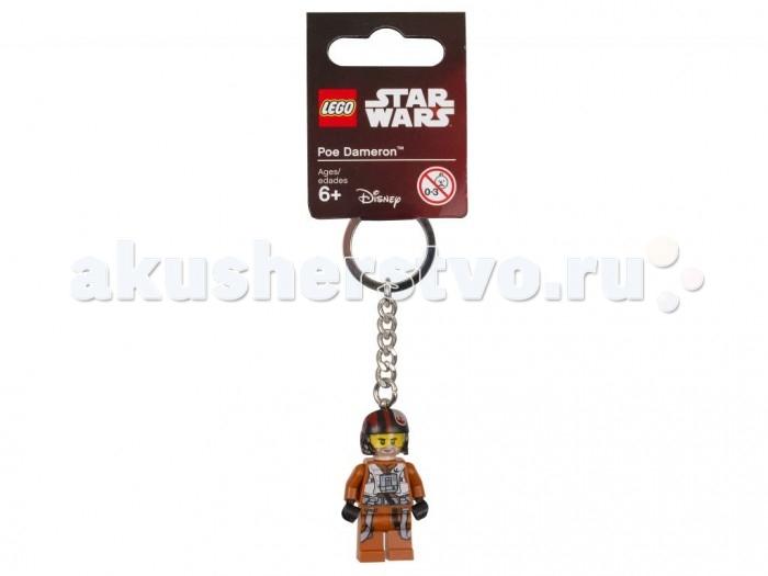 Lego Lego Брелок для ключей Star Wars По Дамерон lego lego брелок фонарик для ключей friends андрея