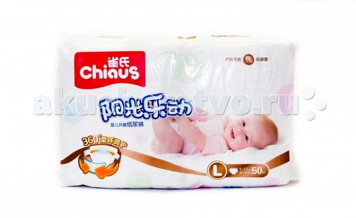 Подгузники Chiaus Подгузники Двойная защита L (9-13 кг) 50 шт.