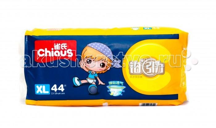 Гигиена и здоровье , Подгузники Chiaus Трусики-подгузники Двойная защита XL (13-18 кг) 44 шт. арт: 291061 -  Подгузники