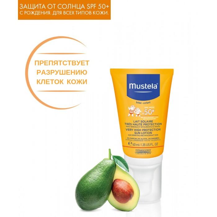 Солнцезащитные средства Mustela Sun Солнцезащитное молочко SPF 50+ 40 мл