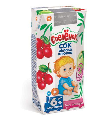 Соки и напитки Спеленок Сок Яблоко-клюква осветленный с 6 мес. 200 мл добрый сок яблоко персик 0 2 л