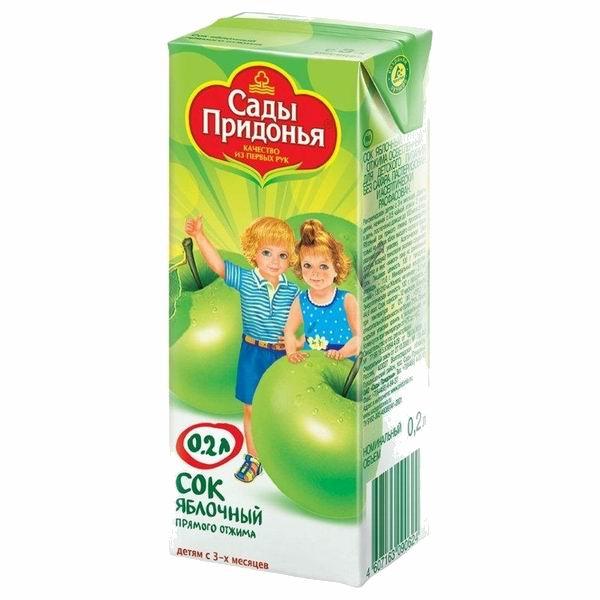 Соки и напитки Сады Придонья Сок Яблочный прямого отжима с 3 мес., 200 мл добрый сок яблочный 0 2 л