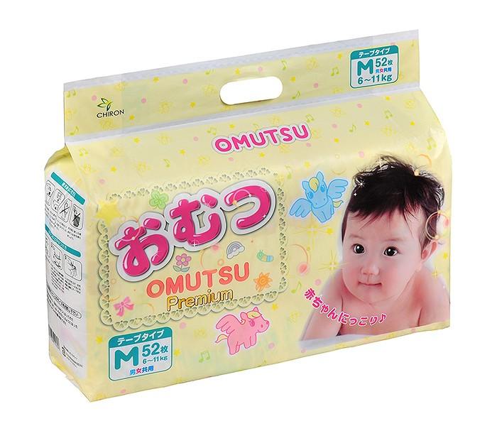 Подгузники Omutsu Подгузники детские M (6-11 кг) 52 шт.