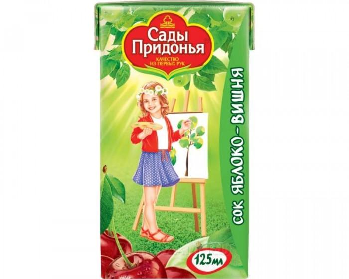 Соки и напитки Сады Придонья Сок Яблоко с вишней с 5 мес., 125 мл хипп сок яблочно малиновый с 5 мес 200мл