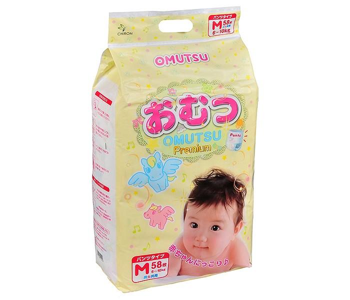 Гигиена и здоровье , Подгузники Omutsu Подгузники-трусики детские M (6-10 кг) 58 шт. арт: 292057 -  Подгузники