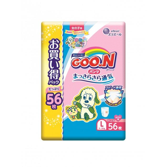 Гигиена и здоровье , Подгузники GooN Подгузники-трусики L (9-14 кг) для девочки 56 шт. арт: 292132 -  Подгузники