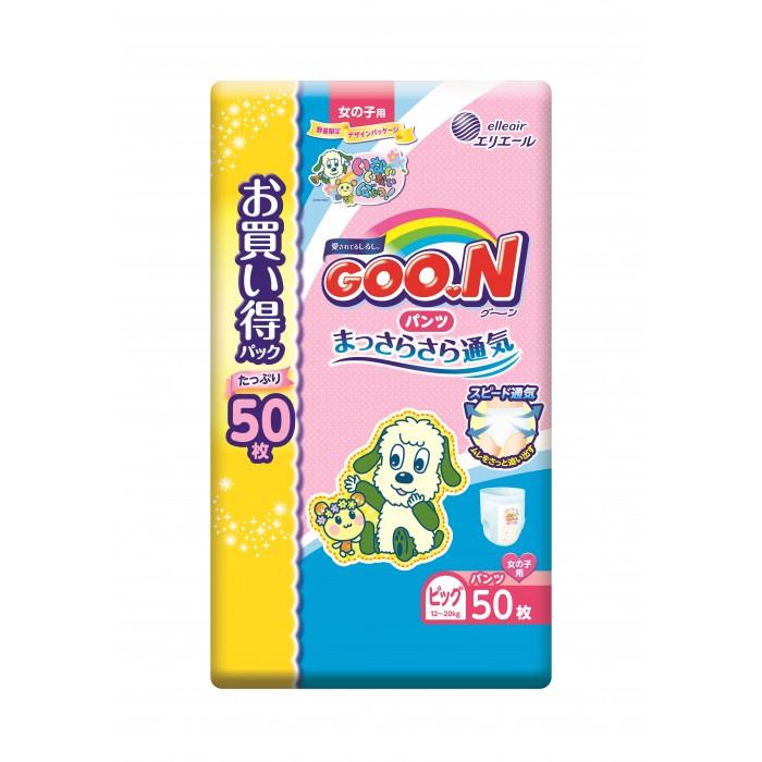 Гигиена и здоровье , Подгузники GooN Подгузники-трусики XL (12-20 кг) для девочки 50 шт. арт: 292141 -  Подгузники