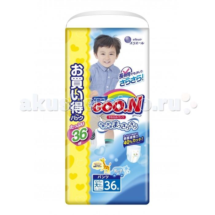 Подгузники GooN Подгузники-трусики XXL (13-25 кг) для мальчиков 36 шт.