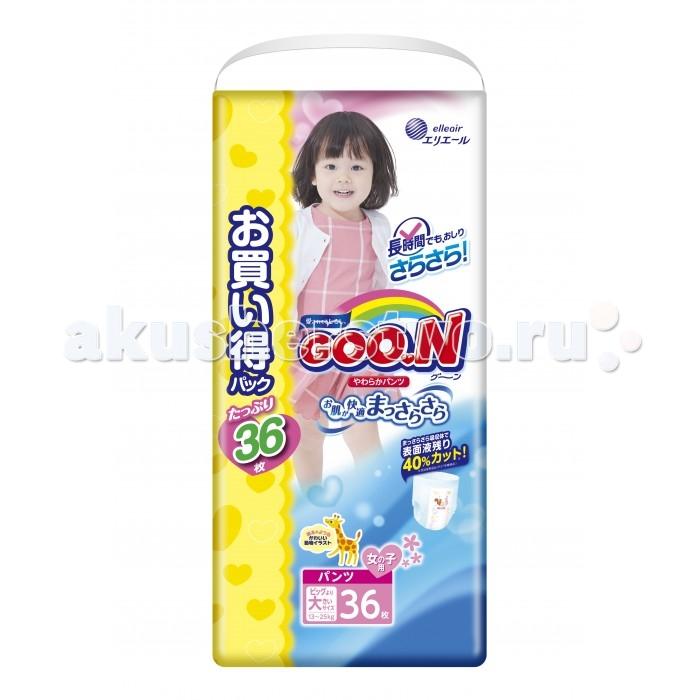 Гигиена и здоровье , Подгузники GooN Подгузники-трусики XXL (13-25 кг) для девочек 36 шт. арт: 292147 -  Подгузники