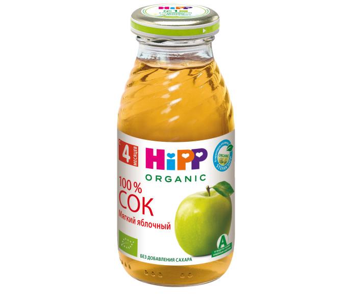 Соки и напитки Hipp Сок Мягкий яблочный с 4 мес., 200 мл hipp сок hipp 200 мл слива с 4 мес