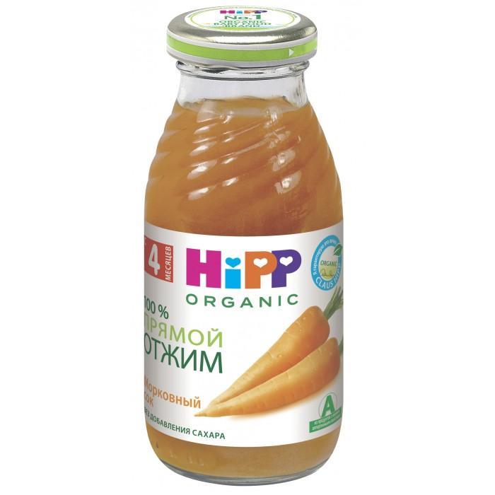 Соки и напитки Hipp Сок Морковный с 4 мес., 200 мл hipp сок hipp 200 мл слива с 4 мес