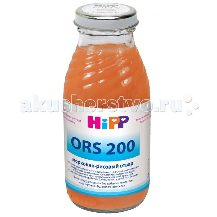 Соки и напитки Hipp Отвар Морковно-рисовый с 4 мес., 200 мл hipp сок hipp 200 мл слива с 4 мес