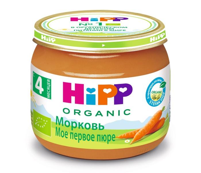 Пюре Hipp Пюре Морковь с 4.5 мес., 80 г пюре hipp моё первое пюре цветная капуста с 4 мес 80 г