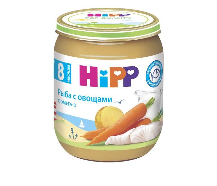 Пюре Hipp Пюре Рыба с овощами с 8 мес., 125 г пюре спелёнок морковь с витамином с с 5 мес 125 г