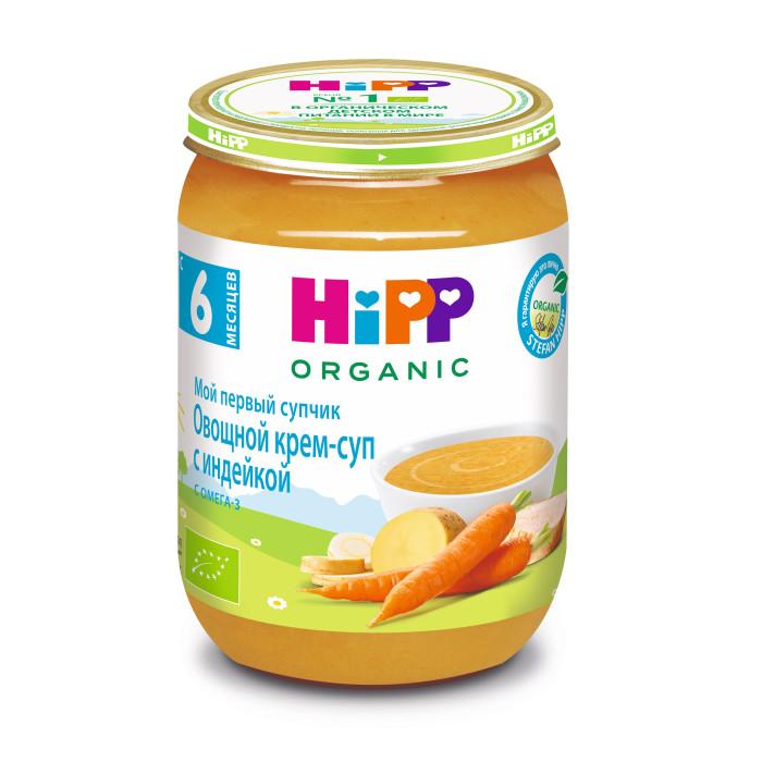 Супы Hipp Овощной крем-суп с индейкой с 6 мес., 190 г hipp овощной крем суп с кабачком и индейкой мой первый супчик от 6 мес