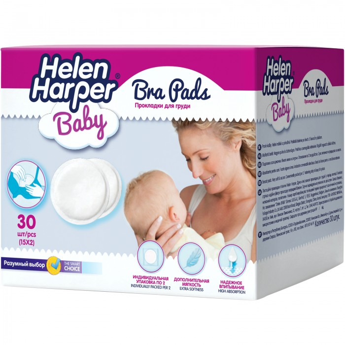 Гигиена для мамы Helen Harper Прокладки на грудь Bra Pads 30 шт.