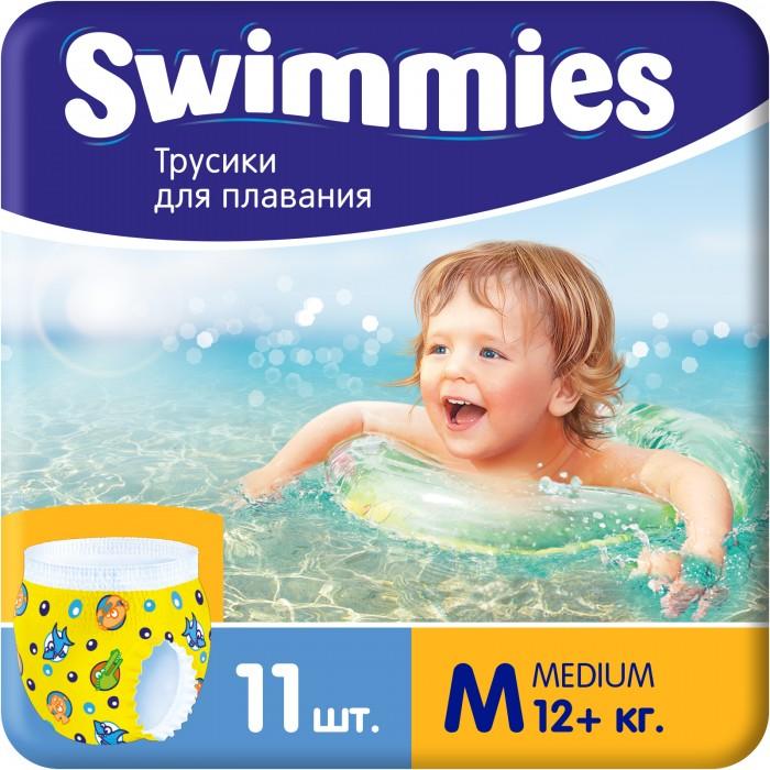 Swimmies Трусики для плавания Medium (12+ кг) 11 шт. - Акушерство.Ru e968f86f85d