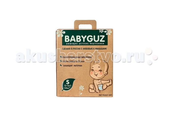 BabyGuz Детские подгузники S (3-5 кг) 120 шт.Детские подгузники S (3-5 кг) 120 шт.BabyGuz Детские подгузники S (3-5 кг) 120 шт. отлично впитывают и удерживают влагу: исследования показали до 12 часов сухости детских поп! Эти подгузники снабжены водонепроницаемыми барьерчиками, которые защитят от внезапных протеканий.  Особенности:  Особая форма обеспечивает подгузнику отличную посадку и дарит ребенку полную свободу движений Способствует равномерному распределению и быстрому впитыванию влаги по всей длине подгузника Мягкие, дышащие, без отдушки – сводящие к минимуму риск таких аллергических реакций, как опрелости и раздражения Мягкие гидрофобные бортики и нежные манжеты вокруг ножек помогают предотвратить протекания Оригинальный и привлекательный дизайн с ярким изображением овечки всегда готов поднять настроение малышам и их мамам Размер и количество в упаковке:  S (3-5 кг) 120 шт.<br>