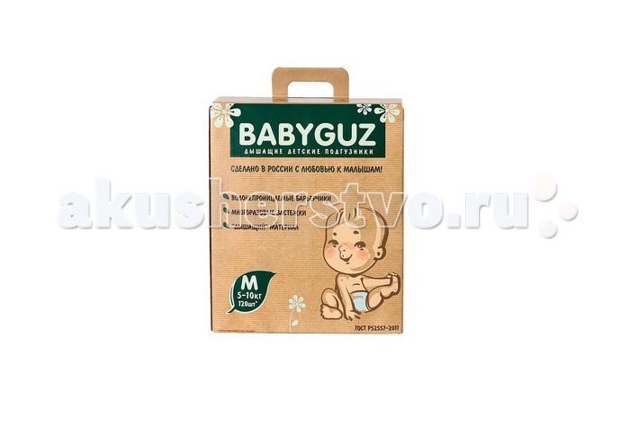 Гигиена и здоровье , Подгузники BabyGuz Детские подгузники М (5-10 кг) 120 шт. арт: 295537 -  Подгузники