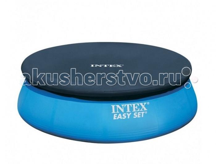 Купить Бассейн Intex Тент для круглого надувного бассейна Easy Set 244 см в интернет магазине. Цены, фото, описания, характеристики, отзывы, обзоры
