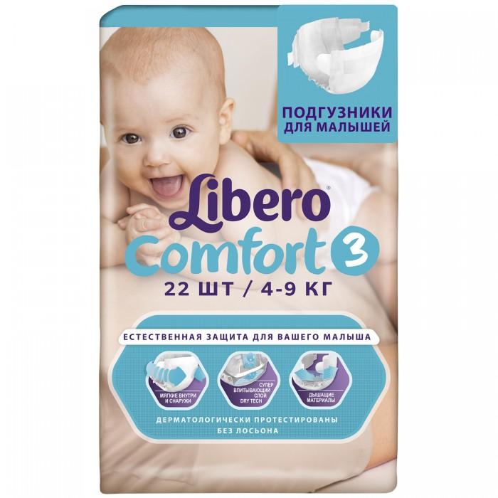 Подгузники Libero Подгузники Comfort Midi (4-9 кг) 22 шт. подгузники libero comfort 6 12 22 кг 104 шт