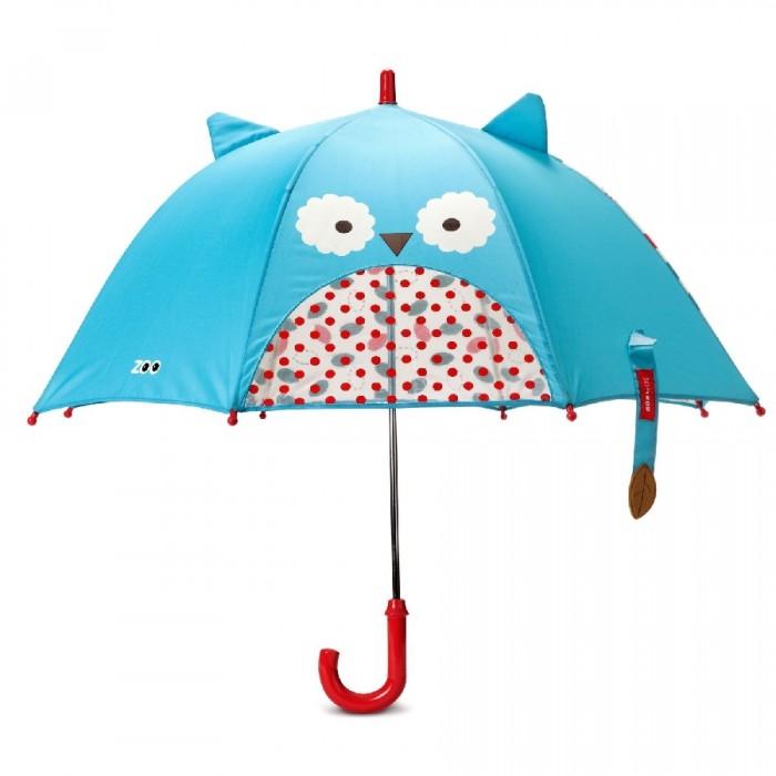 Летние товары , Детские зонтики Skip-Hop Сова арт: 295903 -  Детские зонтики