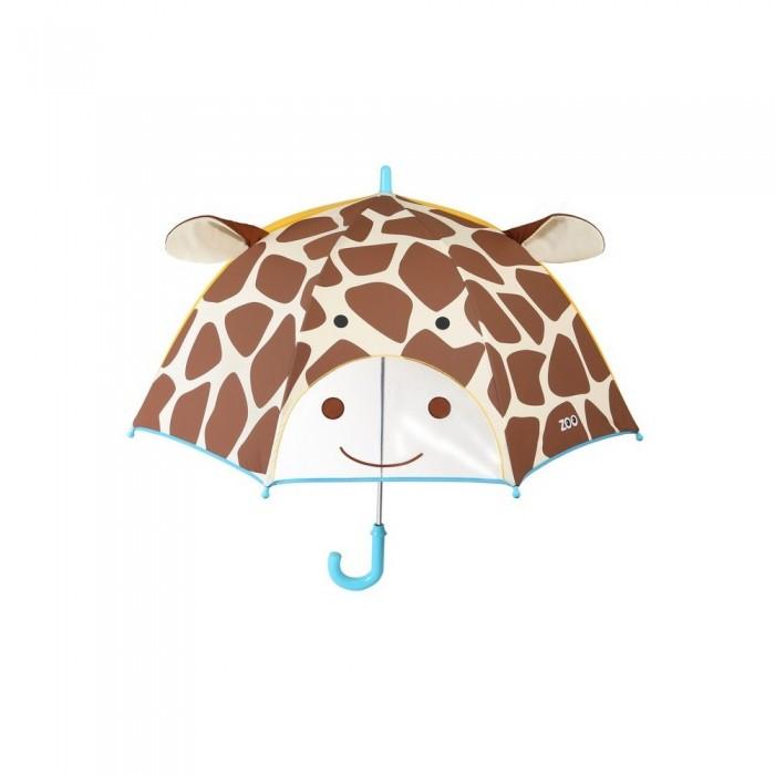 Летние товары , Детские зонтики Skip-Hop Жираф арт: 295906 -  Детские зонтики