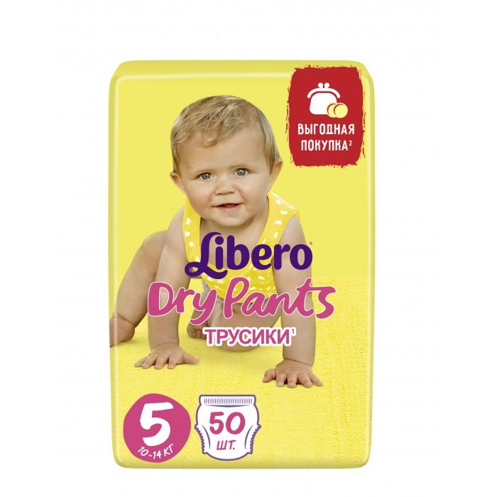Подгузники Libero Подгузники-трусики Dry Pants Maxi Plus (10-14 кг) 50 шт. libero подгузники трусики dry pants extra large 13 20 кг 46 шт
