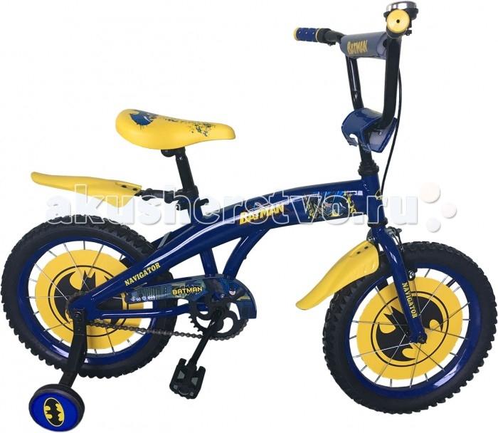 Велосипед двухколесный Navigator Batman Btm 620Batman Btm 620Двухколесный велосипед Navigator Batman Btm 620 16 подарит радость вашему ребенку.   Особенности:  Однокомпонентный кареточный узел Камеры из натуральной резины Стальные обода Покрышки 16 х 2,125 Задний ручной тормоз Передний ручной тормоз Вставки в колесах Страховочные колеса с декоративной вставкой Звонок Возраст от 5 до 7 лет<br>