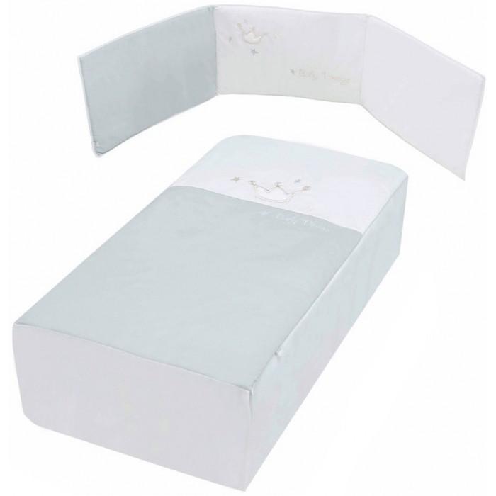 Купить Комплекты в кроватку, Комплект в кроватку Micuna Valentina Бортики и покрывало 120х60 см