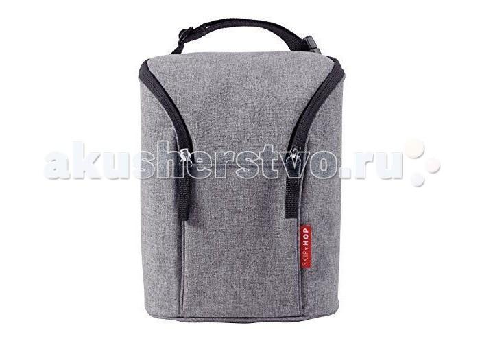 Аксессуары для кормления , Термосумки Skip-Hop Термо-сумка для бутылочек арт: 296323 -  Термосумки