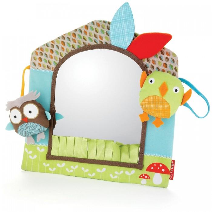 Развивающая игрушка Skip-Hop Домик-зеркальцеДомик-зеркальцеРазвивающая игрушка Skip-Hop Домик-зеркальце станет незаменимой на прогулках и в поездках, она успокоит малыша и не даст заскучать в пути. Материалы высочайшего качества делают подвеску абсолютно безопасной, поэтому родители могут не переживать за здоровье ребенка, даже если он попробует игрушку на зубок.  Особенности: возраст с 0 мес безопасное зеркальце возможность поставить вертикально, положить или подвесить благодаря петельке сова-погремушка, пищащая птичка разнообразная текстура, яркие цвета размер 23 х 13 х 24 см<br>