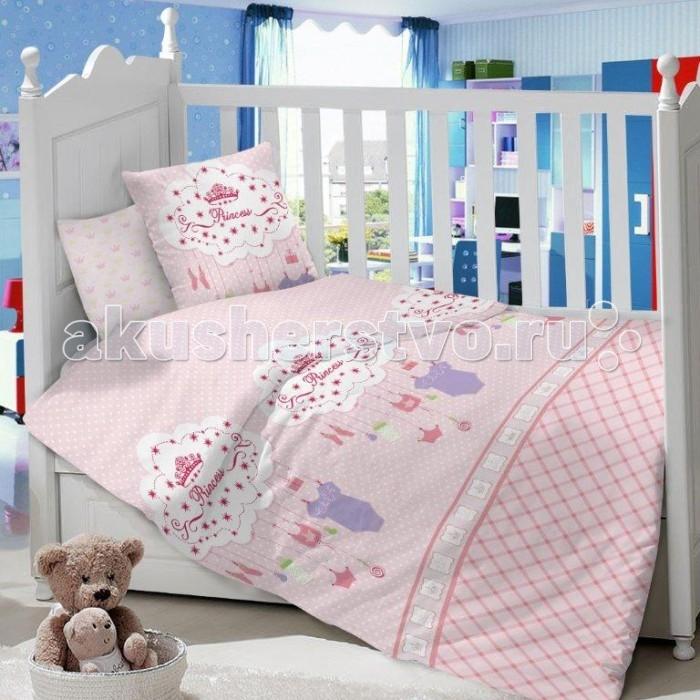 Комплект в кроватку Dream Time Princess (3 предмета)Princess (3 предмета)Комплект в кроватку Dream Time Princess  (3 предмета), состоящий из наволочки 40х60 см, простыни 110х150 см и пододеяльника 110х145 см, выполнен из качественной ткани, специально для детских кроваток.   Комплект рассчитан специально для малышей от 0 до 4 лет. Сатин прочная и плотная ткань с диагональным переплетением хлопковой нити. Несмотря на повышенную плотность, этот материал отличается необыкновенной мягкостью и шелковистой фактурой.   Высокая плотность материала обеспечивает его долговечность и способность выдерживать многочисленные стирки на протяжении многих лет. Белье при этом продолжает оставаться все таким же ярким и привлекательным, поскольку ткань не линяет, не скатывается и не садится.   Такой комплект идеально подойдет для кроватки вашего малыша. На нем ребенок будет спать здоровым и крепким сном. Тон изделия может незначительно отличаться от изображения.<br>