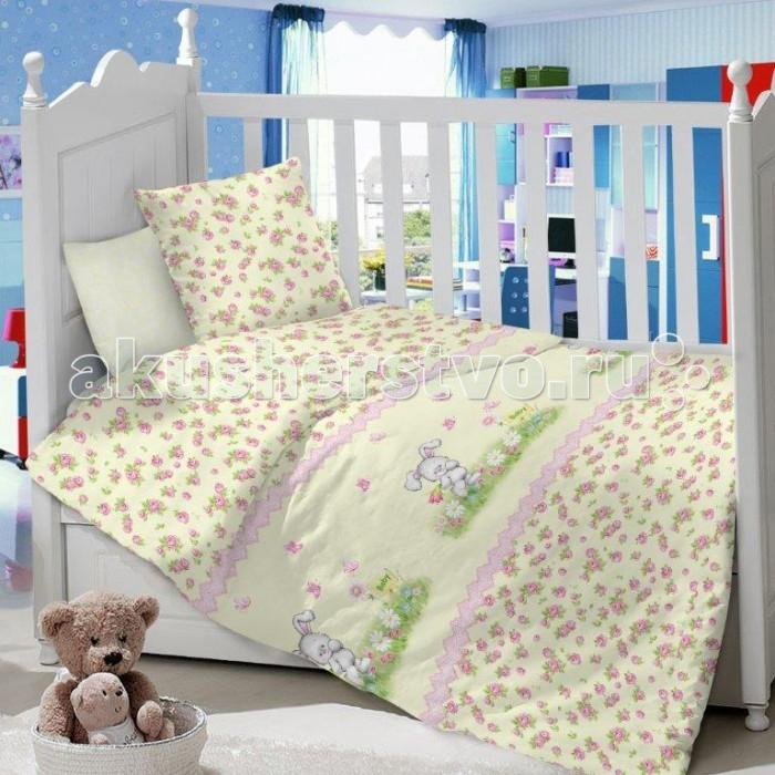 Комплект в кроватку Dream Time Зайчик (3 предмета)Зайчик (3 предмета)Комплект в кроватку Dream Time Зайчик (3 предмета), состоящий из наволочки 40х60 см, простыни 110х150 см и пододеяльника 110х145 см, выполнен из качественной ткани, специально для детских кроваток.   Комплект рассчитан специально для малышей от 0 до 4 лет. Сатин прочная и плотная ткань с диагональным переплетением хлопковой нити. Несмотря на повышенную плотность, этот материал отличается необыкновенной мягкостью и шелковистой фактурой.   Высокая плотность материала обеспечивает его долговечность и способность выдерживать многочисленные стирки на протяжении многих лет. Белье при этом продолжает оставаться все таким же ярким и привлекательным, поскольку ткань не линяет, не скатывается и не садится.   Такой комплект идеально подойдет для кроватки вашего малыша. На нем ребенок будет спать здоровым и крепким сном. Тон изделия может незначительно отличаться от изображения.<br>