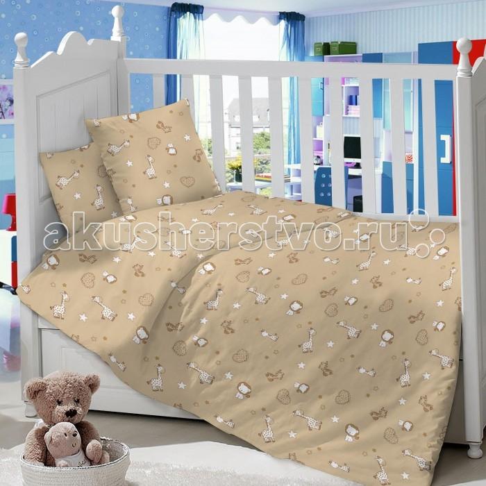 Комплект в кроватку Dream Time Сафари (3 предмета)Сафари (3 предмета)Комплект в кроватку Dream Time Сафари  (3 предмета), состоящий из наволочки 40х60 см, простыни 110х150 см и пододеяльника 110х145 см, выполнен из качественной ткани, специально для детских кроваток.   Комплект рассчитан специально для малышей от 0 до 4 лет. Сатин прочная и плотная ткань с диагональным переплетением хлопковой нити. Несмотря на повышенную плотность, этот материал отличается необыкновенной мягкостью и шелковистой фактурой.   Высокая плотность материала обеспечивает его долговечность и способность выдерживать многочисленные стирки на протяжении многих лет. Белье при этом продолжает оставаться все таким же ярким и привлекательным, поскольку ткань не линяет, не скатывается и не садится.   Такой комплект идеально подойдет для кроватки вашего малыша. На нем ребенок будет спать здоровым и крепким сном. Тон изделия может незначительно отличаться от изображения.<br>