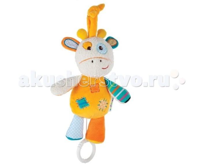 Подвесные игрушки Жирафики Музыкальная Жирафик Дэнни жирафики музыкальная игрушка подвеска грузовик