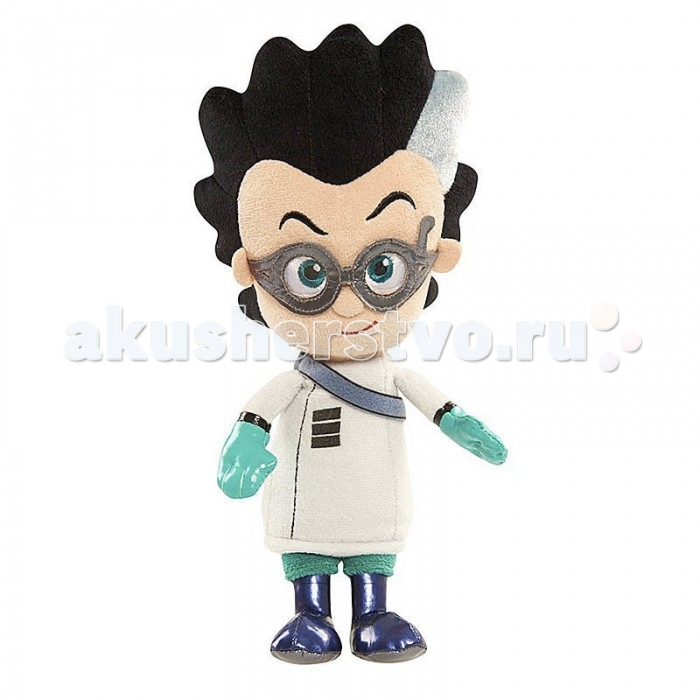 Мягкие игрушки Герои в масках (PJ Masks) Ромео 20 см фигурки игрушки pj masks фигурка кэтбой тм герои в масках 8 см