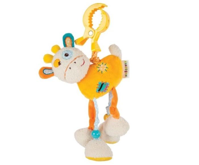 Подвесные игрушки Жирафики с вибрацией Жирафик Дэнни жирафики с вибрацией песик том на крабике